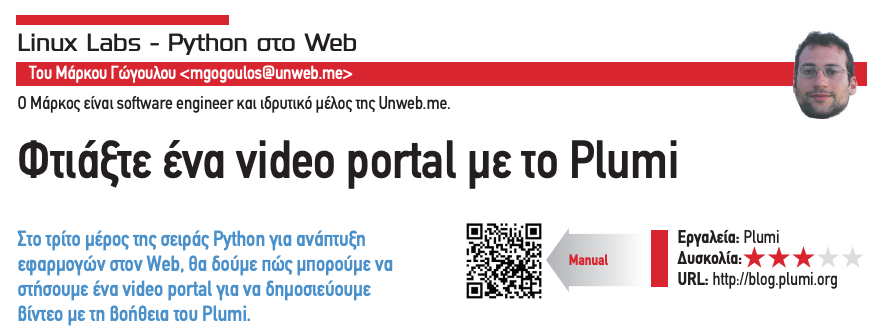 Plumi article