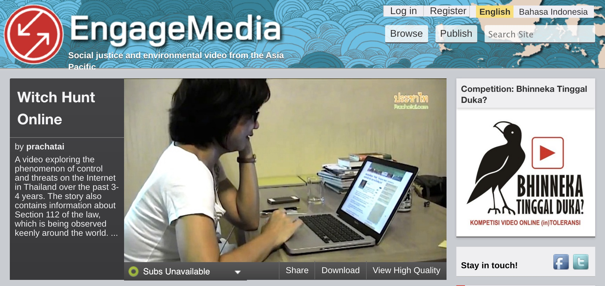 Screenshot of Engagemedia.org on August 5, 2012