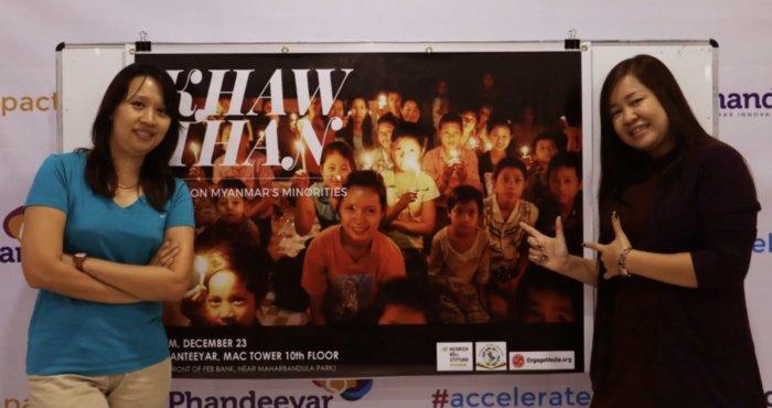 Khaw-Than