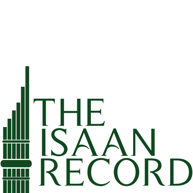 The Ishaan Record