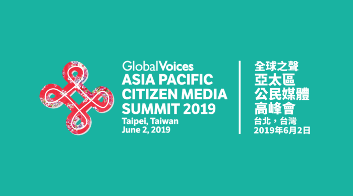 Global Voices Asia-Pacific Citizen Media Summit
